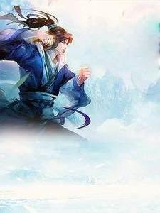 重生仙界大神