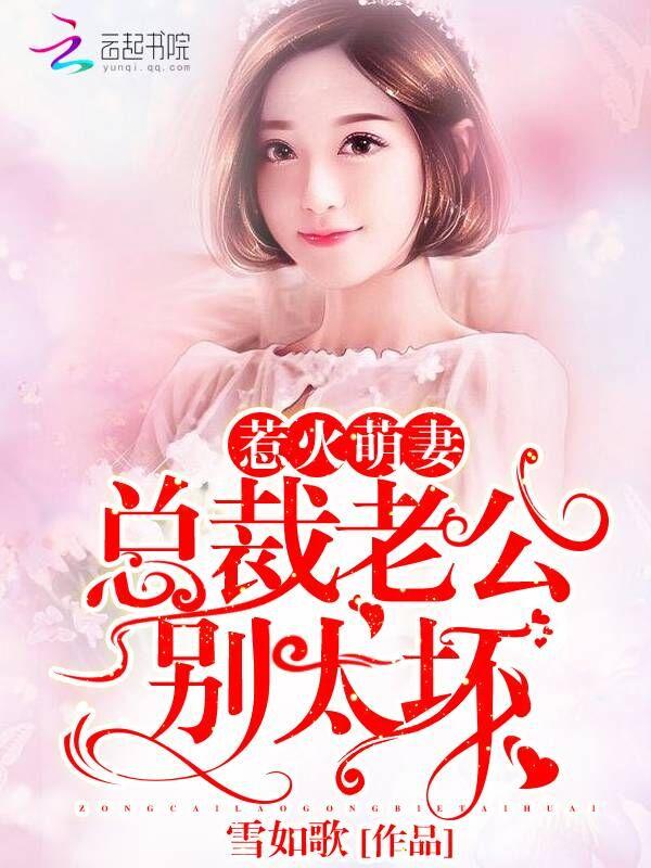 秦峰慕容萱萱