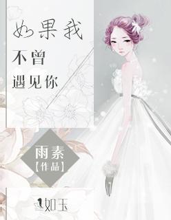 花都医王沈毅